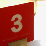 LKE's Top 3 Event Planning Blogs